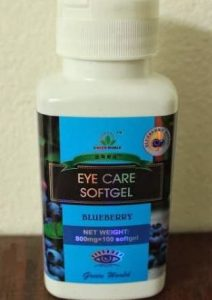 blueberry eye care gel