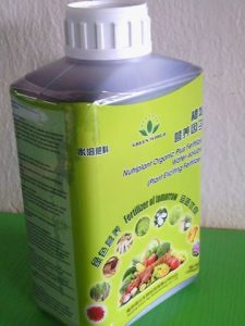 Green world Organic liquid fertilizer